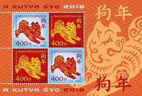 Magyar Posta Ltd  - Chinese horoscope : 2018 the Year of the Dog