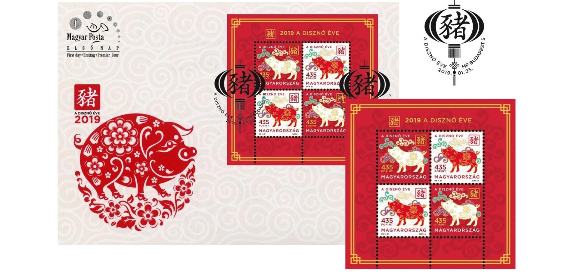 Magyar Posta Ltd  - Chinese Horoscope – 2019 Year of the Pig
